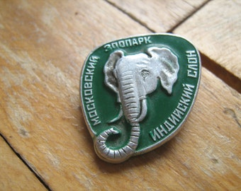 Moscow zoo pin badge-Indian elephant