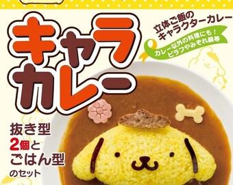 SANRIO Pom Pom Purin Mold For Rice