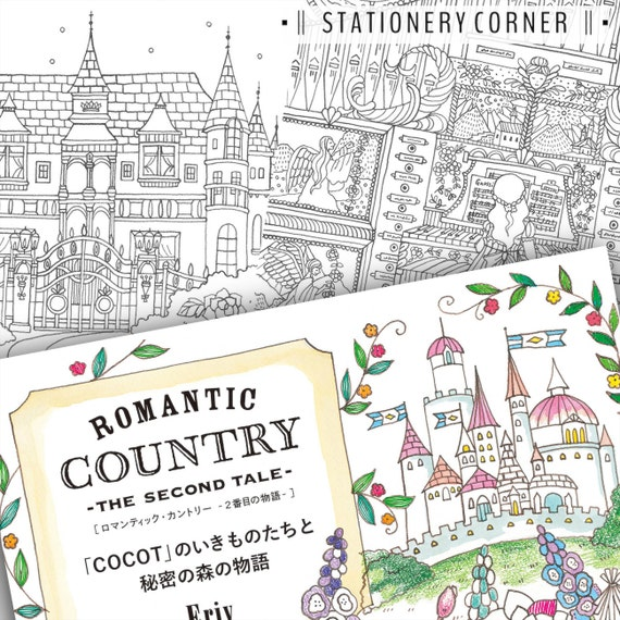 Japanese Romantic Country The 2nd Tale Colouring Book