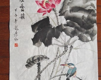 Traditional Chinese Painting, Original Painting, Lotus, Flower, kingfisher, Ink & watercolor Painting, Study Decoration,  Living room