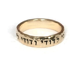 Hand stamped 14k gold hebrew ring, Personalized and Customized