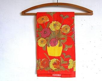 Unused Vera Towel Zinnia Vase | Vera Neumann Flower Vase | Ladybug Logo NOS