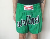 Boxing Short. M