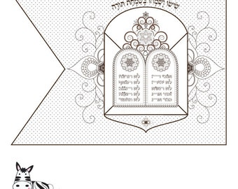 Simchas Torah Flag-Paper Flag Template Craft To Color-How To-Flag ColoringArts&CraftProject-Printable Jewish Supplies-INSTANT DOWNLOAD