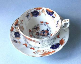 Victorian tea cup and saucer, Imari pattern teacup, Red and blue Pagoda pattern, Oriental Chinese Japanese tea cup, Vintage serving