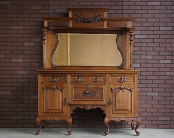 Antique Sideboard / Buffet / Hutch / French Sideboard