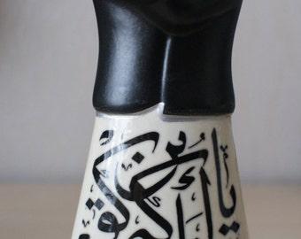 Sufi Whirling Dervish 10.62 inch (Semazen) Ceramic Handmade Special Edition