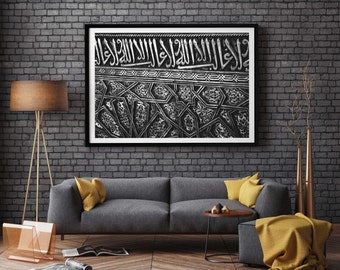 Black & White Photography + Black Frame - Arabic Calligraphy - Rabat - Morocco