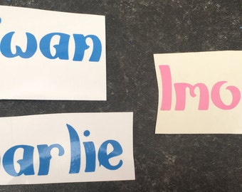 1 x Personalised Name/Vinyl Decal/Sticker/ Ideal for kids water bottles or lunch boxes/Chunky Design