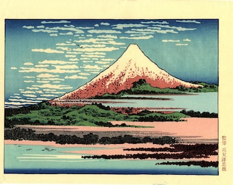 "Japanese Ukiyoe, Woodblock print, Katsushika Hokusai, ""The fine and clear Fuji"""