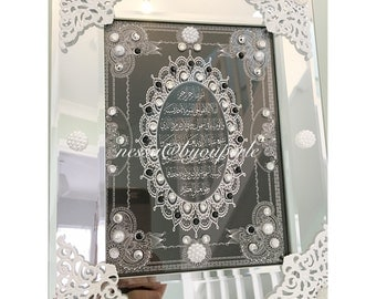 Wedding new home birthday mother sister islamic mirror frame