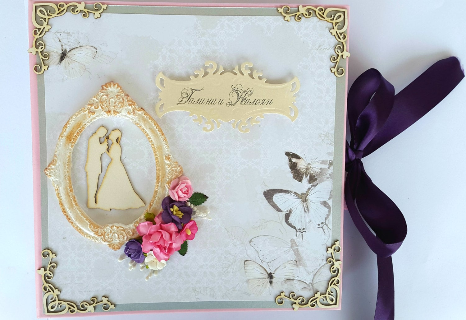How to scrapbook a wedding album