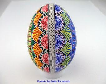 Real Ukrainian Pysanka (goose egg shell) Pysanky. Hand made. Pisanki