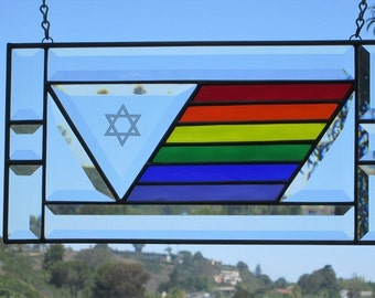 Art Deco Rainbow Stained Glass|Beveled Glass Engraved Star Of David Window Transom Panel