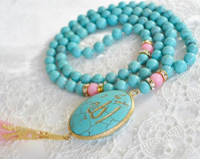 calligraphy arabic Allah turqouise turquoises, firuze eid tasbeeh, Mashaallah tasbeh, sibhah, masbaha, subhah, spiritually, Misbaha, Tesbih