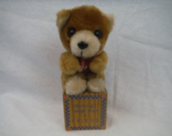 1985 Bear on a Block by Paula-Vintage-Collectible-Decorum