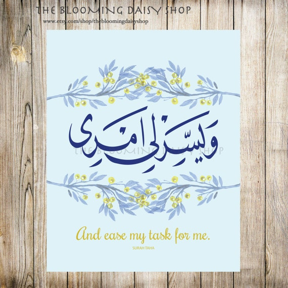 Islamic wall art islamic art muslim quote print quran Why is calligraphy important to islamic art