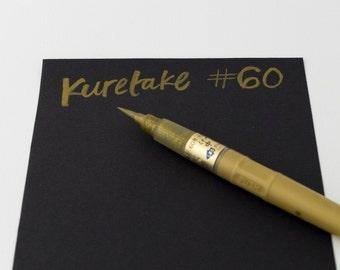 Kuretake metallic gold brush pen #60