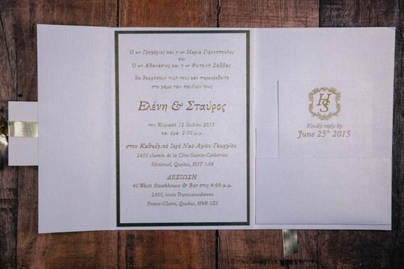 Wedding invitations language 28 images marina gallery wedding wedding invitations filmwisefo