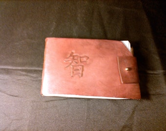 Leather Journal with Chinese Character