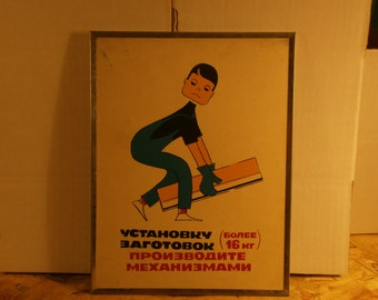 Vintage warning label (installation pieces (over 16 kg) produce mechanisms)