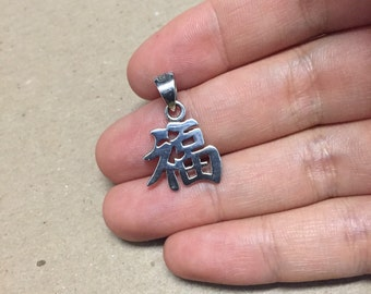 "Vintage Sterling silver handmade pendant, solid 925 silver pendant, Chinese character drop, means ""luck"", stamped Thailand 925"