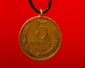 Soviet Coin Necklace, 5 Kopecks, Coin Pendant, Leather Cord, Birth Year, 1979