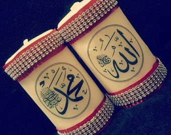 Personalized Islamic Calligraphy Candles