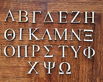 12 Inch Greek Wooden Letters with Self Adhesive Backing