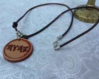 Paleo YHWH Pendant & Chain