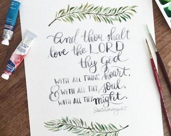 And Thou Shalt Love the Lord Thy God - digital artwork, 8x10
