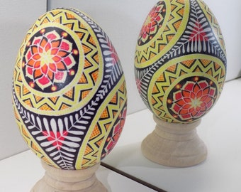 Pysanky -- Yellow Sunburst