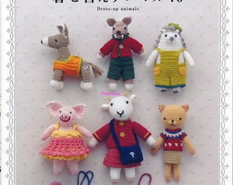 75 Cute Crochet Animal Dolls  - Japanese Craft Book