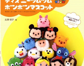 Disney Tsum Tsum Cute Pom Pom Mascots -  Japanese Craft Book MM