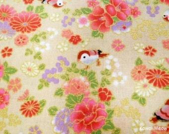 "Scrap / Kimono Fabric - Chirp Chirp Sakura on Beige - 110cm x 56cm (43""W x 22""L) (ta160528)"