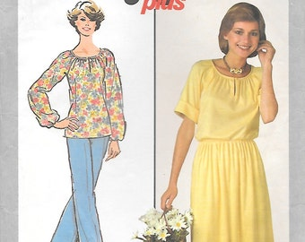 Simplicity 8352 1970s Boho Peasant Top Skirt and Pants Vintage Sewing Pattern Size 12 Bust 34