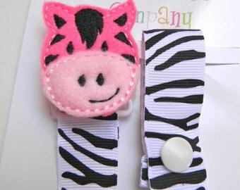 Zebra Pacifier holder, zebra pacifier clip, zebra baby gift, binky clip, binky holder, baby shower gift, paci clip