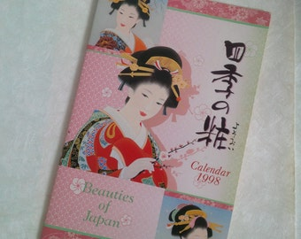 Japanese calendar geisha kimono prints - embellishment supplies for scrapbooking, collage and paper craft
