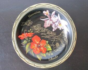 Hawaiian Islands Vintage State Souvenir Decorative Metal Bowl