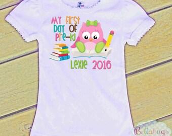 My First Day of Pre-K Tshirt - Kindergarten - First Grade - Second Grade - School Year - Girl Shirt