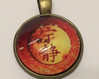 Serenity Logo Necklace - 25mm Glass Pendant