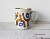 Vintage Mid Century Modern Stoneware Mug Unique