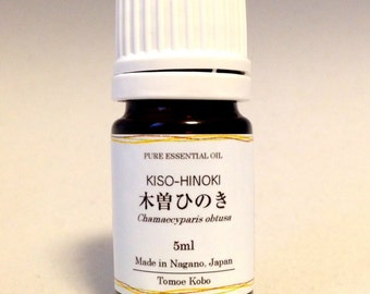Hinoki Japanese Cypress Pure Essential Oil 5ml