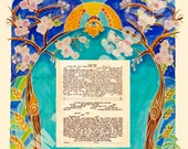 CUSTOM KETUBAH - Ketubahs - Jewish Wedding contract - Wedding Vows - Jewish Judaica Art - Hebrew English - Blossom