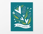 Sympathy Card | Floral Bloom Bouquet Greeting Card | Deepest Sympathy