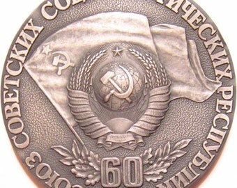 Medal Rare Russia Large Silvered Bronze Lenin CCCP  1922-1982 60 YEARS