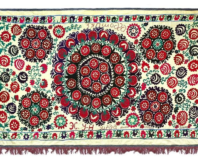 Handmade Vintage Suzani NL2258