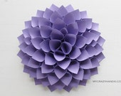 texture paper dahlia || 10 1/8'' dahlia flower wall art || wedding gift || nursery wall decor || origami flower -lavender