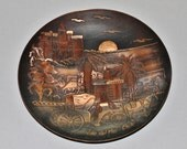 Reserved for Michael Everett -Vintage Vino del Mar Chile Copper Plate - Souvenir - Collectibles - South America - Wall Hanging - Metal