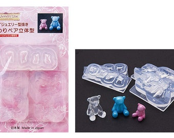 SALE mini sitting / standing bear 3d flexible mold for resin and clay in 2 different size